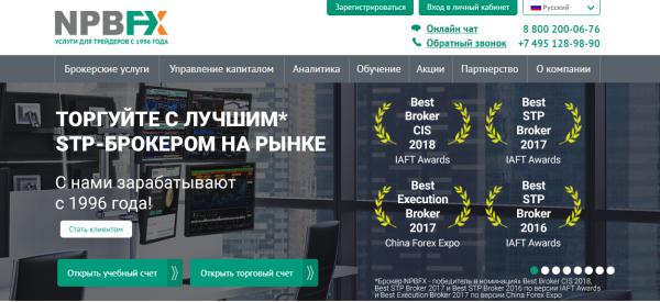 firma maklerska npbfx 0 - Empresa de corretaje NPBFX