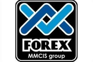 recenzje forex mmcis group globe trader 1 - Forex MMCIS Group Reseñas - Globe Trader